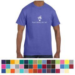 Jerzees Adult Dri-Power Active T-Shirt